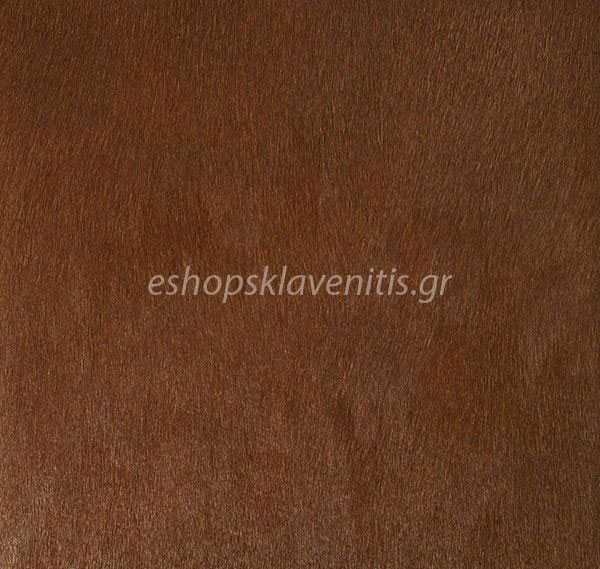 Ταπετσαρία Τοίχου Africa-Queen-Ii-422337