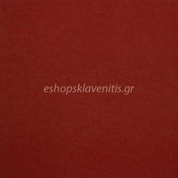 Ταπετσαρία Τοίχου Africa-Queen-Ii-474213