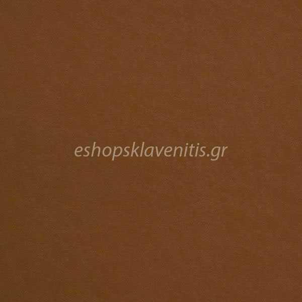 Ταπετσαρία Τοίχου Africa-Queen-Ii-474220