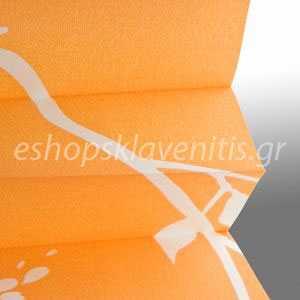 Σίτα Plisse Pf-Xl-69766-03